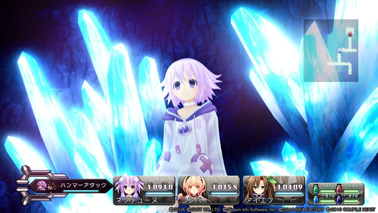 Hyperdimension Neptunia, Hyperdimension Neptunia Review, PS3, Playstation 3, Video Game, Game, Review, Reviews,