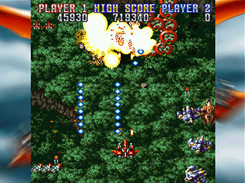 Arcade Hits, Shienryu, Review, Arcade Hits: Shienryu, Arcade Hits: Shienryu Review, PSOne, PS3, Video Game, Game, Review, Reviews,