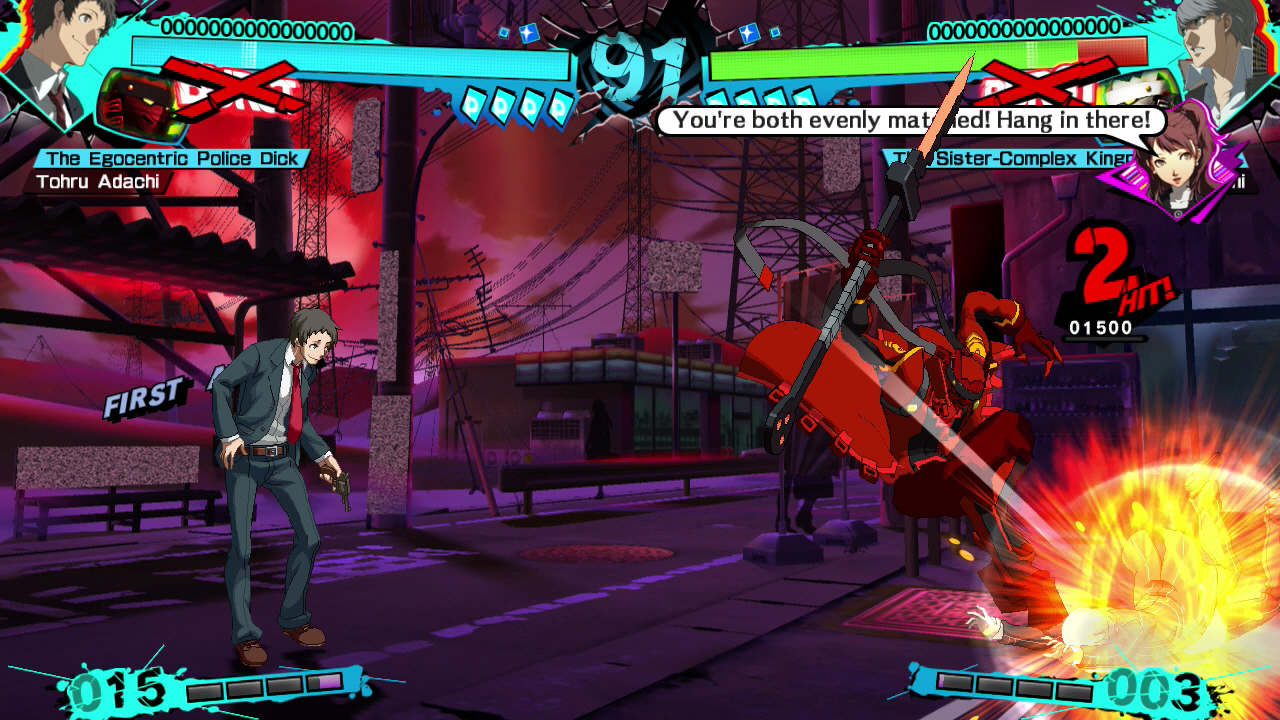 Persona 4 Arena Ultimax Review‏
