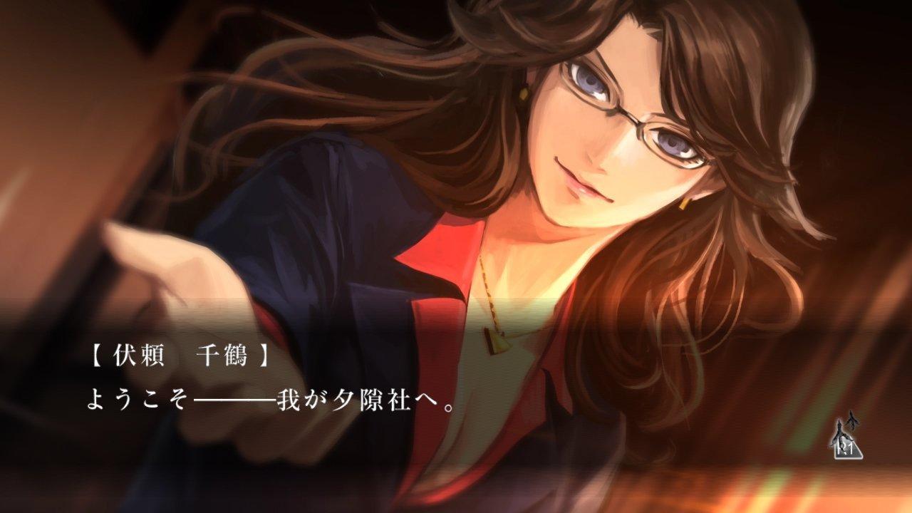 Tokyo Twilight Ghost Hunters Screen 1