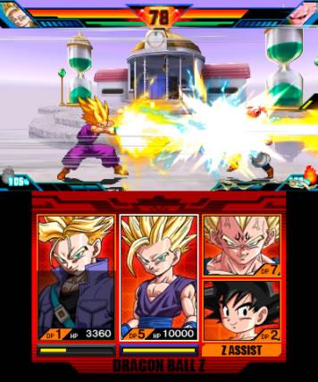 Dragon Ball Z Extreme Butoden Review Screenshot 1