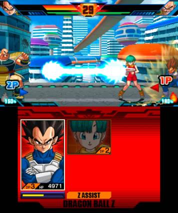 Dragon Ball Z Extreme Butoden Review Screenshot 2