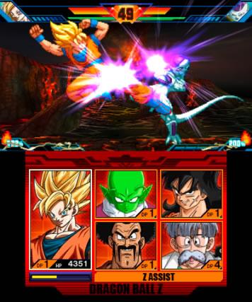 Dragon Ball Z Extreme Butoden Review Screenshot 3