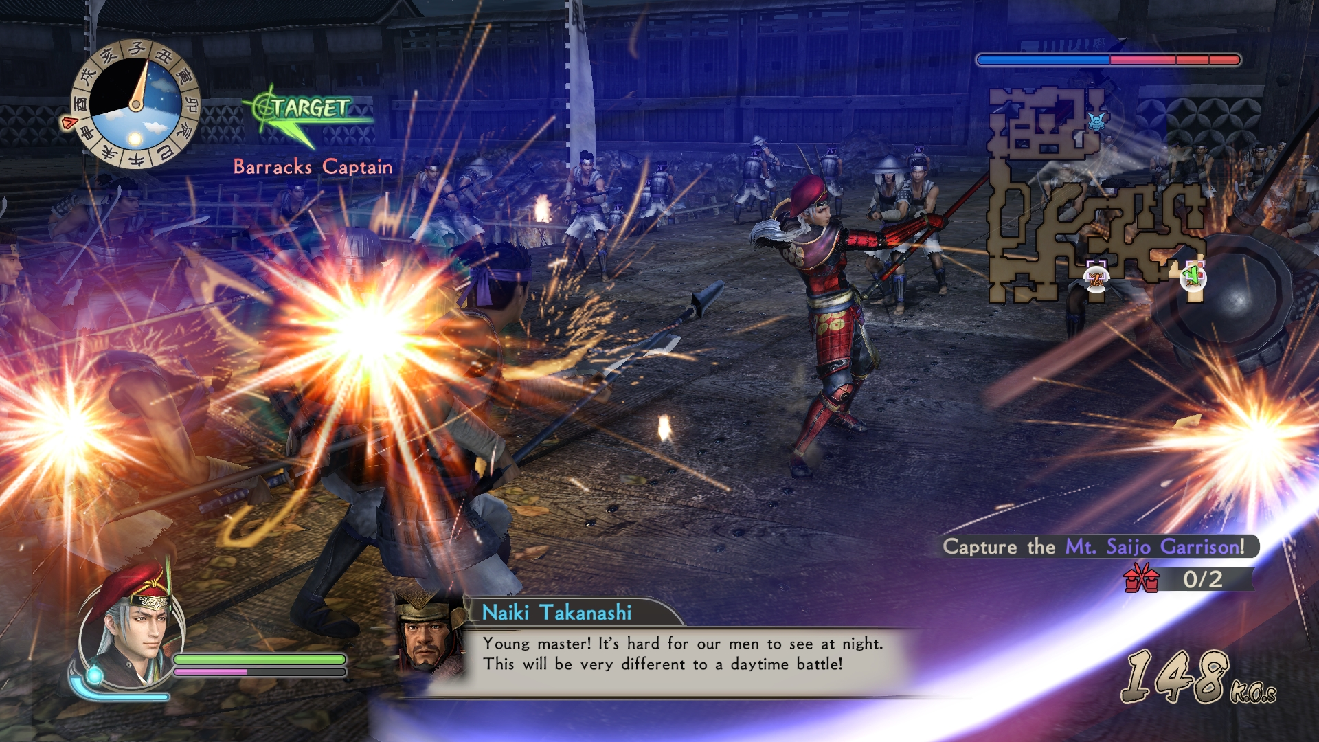 Samurai Warriors: Spirit of Sanada Playstation 4 Review Screenshot