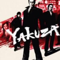 Yakuza vs Zombie