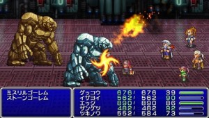 FFIV 3 300x170 Final Fantasy IV: Complete Collection – PSP Review