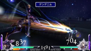 dissidia 012 final fantasy screens 1 300x170 Dissidia 012 [Duodecim]: Final Fantasy – PSP Review