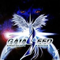 GaiaSeed