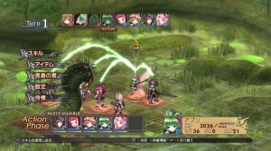 Agarest 2 300x168 Agarest: Generations of War Zero   PS3 Review