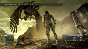 Lost odyssey 300x169 Top 5 Marmite Games of This Generation.
