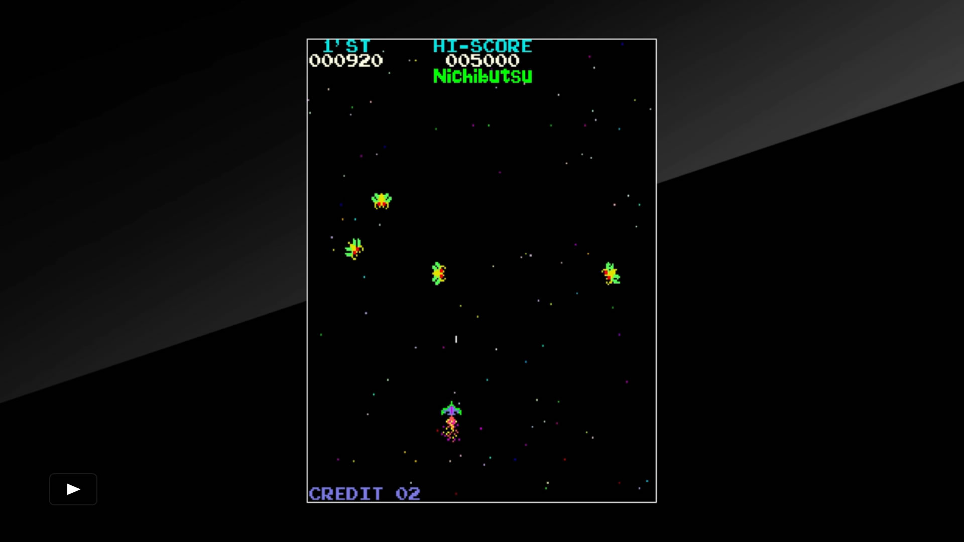Arcade Archives MOON CRESTA Review