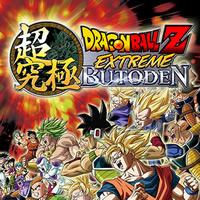 Dragon Ball Z Extreme Butoden Review