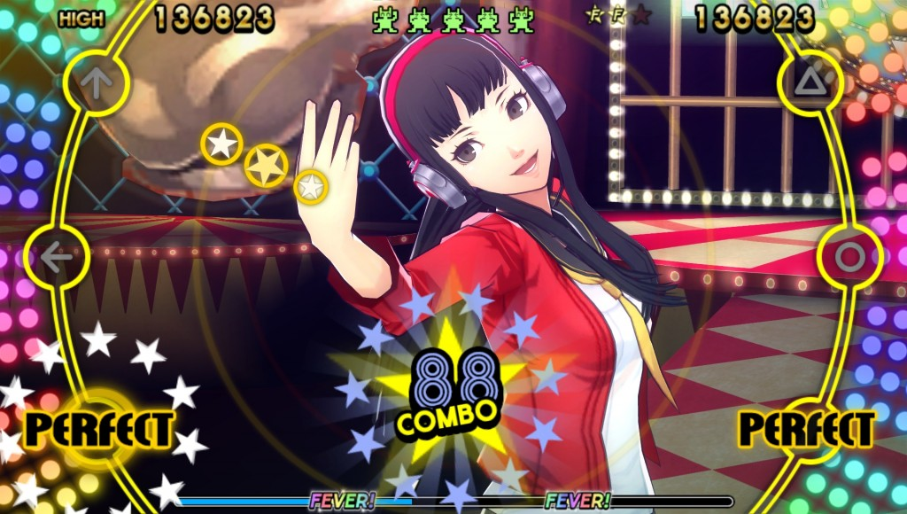 Persona 4 Dancing All Night Screenshot 3