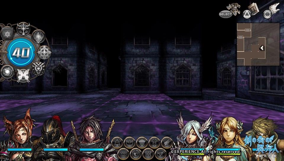 Stranger of Sword City Screenshot 2