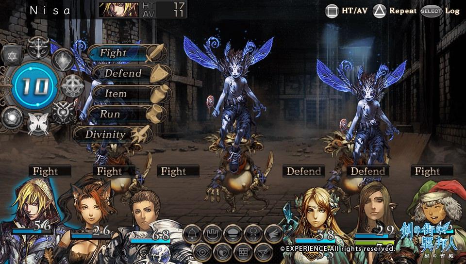 Stranger of Sword City Screenshot 3