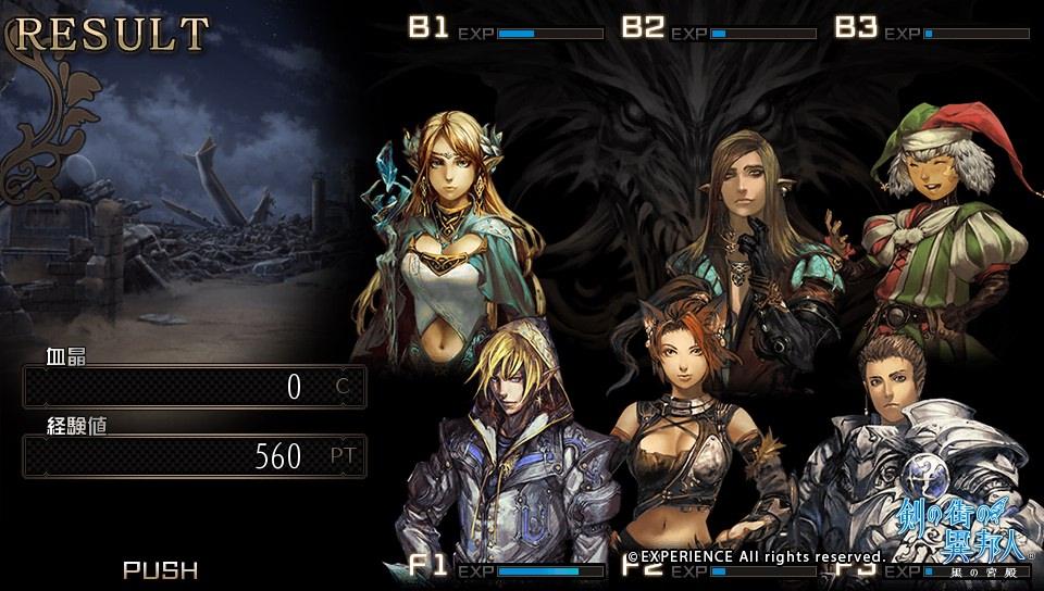 Stranger of Sword City Screenshot 4