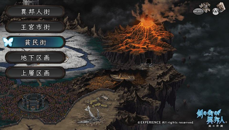 Stranger of Sword City Screenshot 6