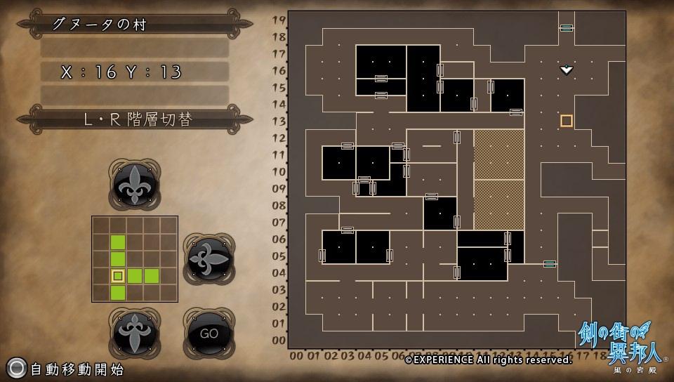 Stranger of Sword City Screenshot 7
