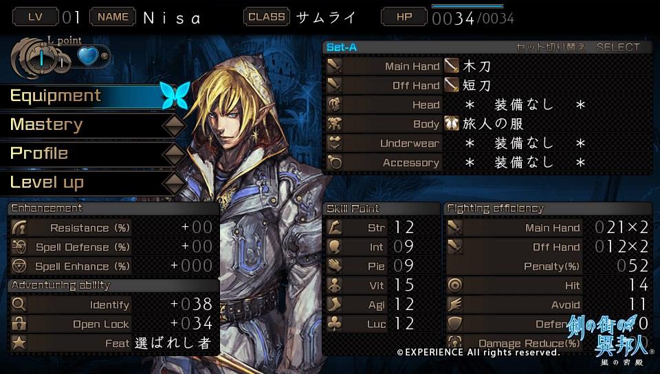Stranger of Sword City Screenshot 8