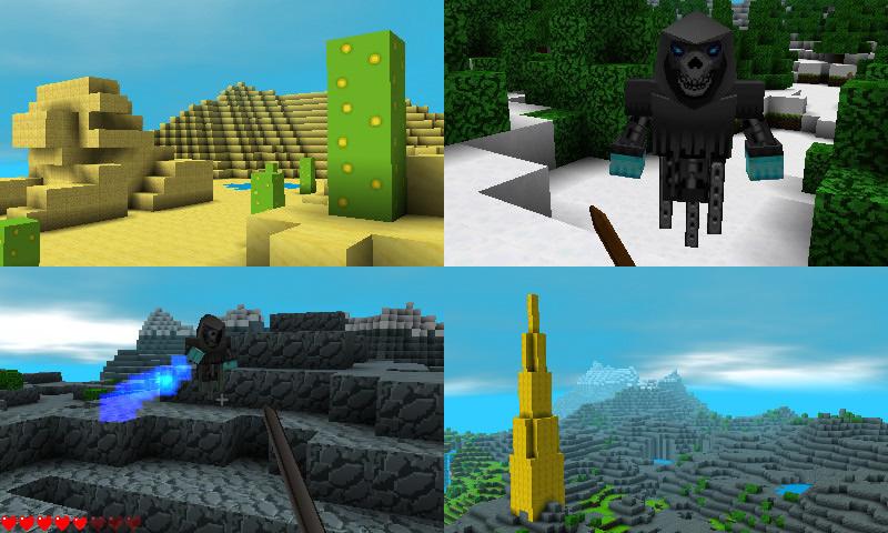 Cube Creator 3D Panaroma Screenshot 1