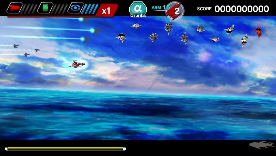 DARIUSBURST Chronicle Saviours PS Vita Review Screenshot 1