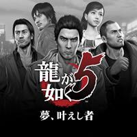 Yakuza 5 Release Date Announced