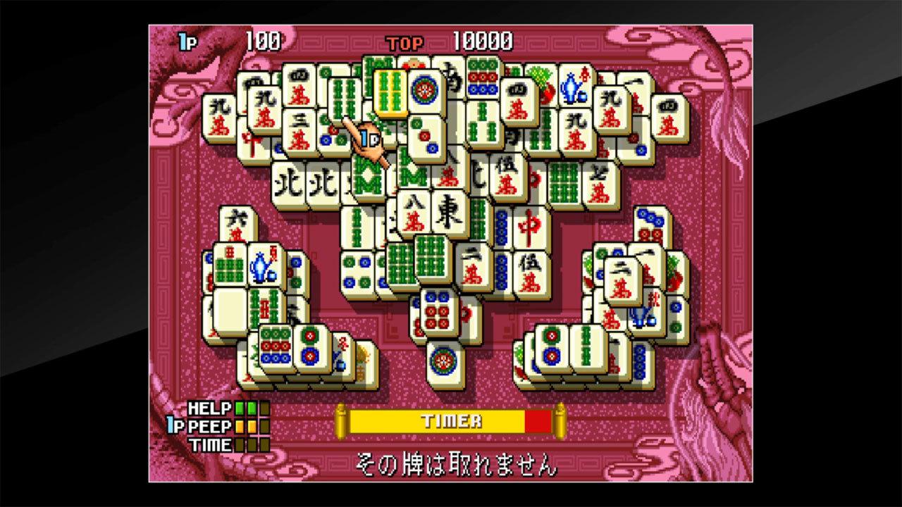 Arcade Archives Shanghai III Review Screenshot 1