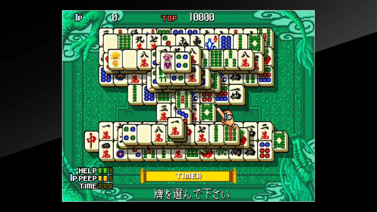 Arcade Archives Shanghai III Review Screenshot 2