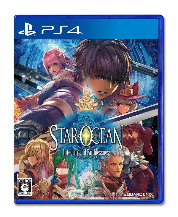 StarOcean