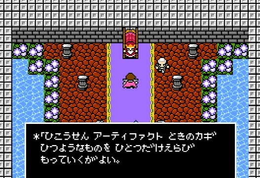 Artifact Adventure Review Screenshot 3
