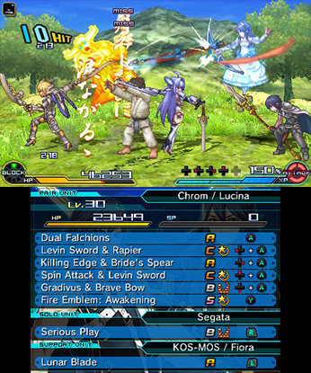 Project X Zone 2 Review Screenshot 3