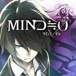 Mind Zero Review