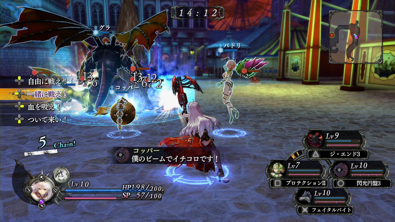 Nights of Azure Screenshot 3