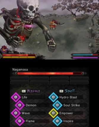 SADAME Nintendo 3DS Review Screenshot 3