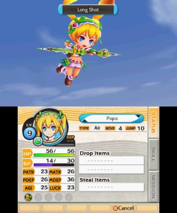 Stella Glow Nintendo 3DS Review Screenshot 2