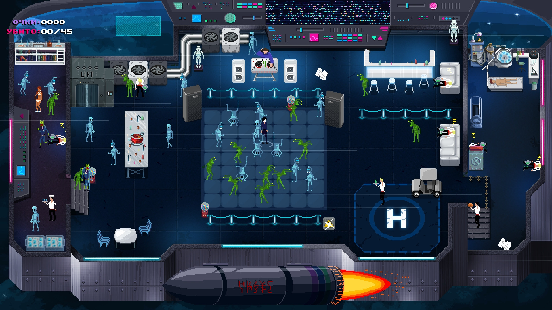 Party Hard PS4 Review Screenshot 3