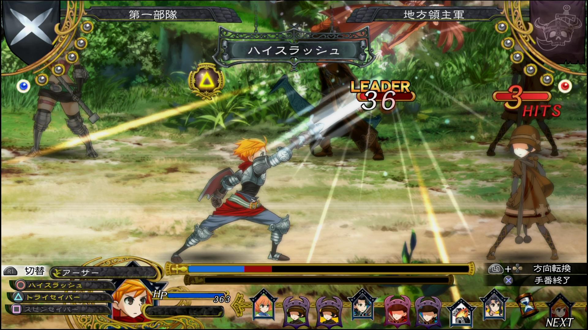 Grand Kingdom Preview Screenshot 1