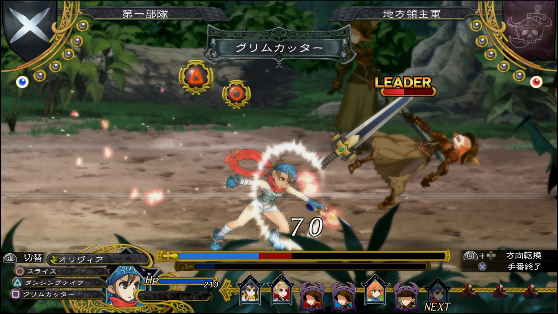 Grand Kingdom Preview Screenshot 2