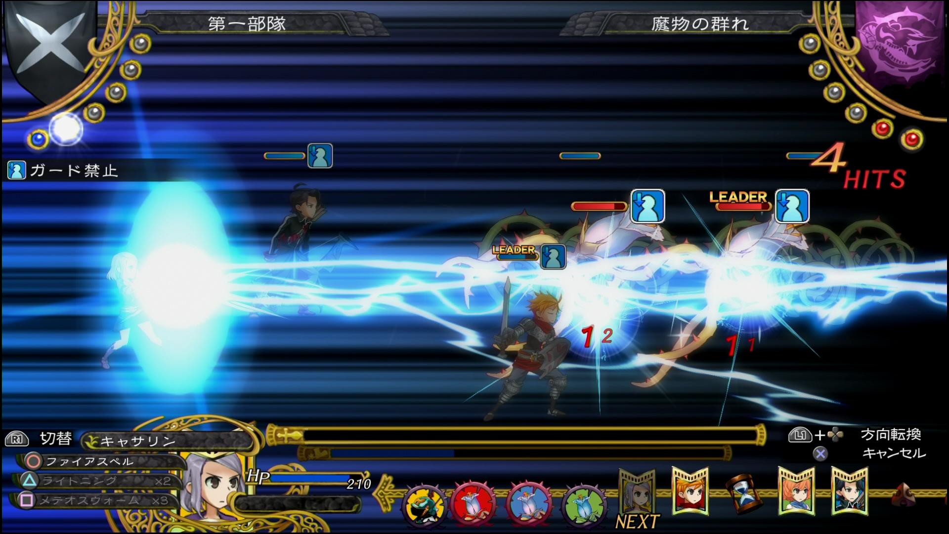 Grand Kingdom Preview Screenshot 3