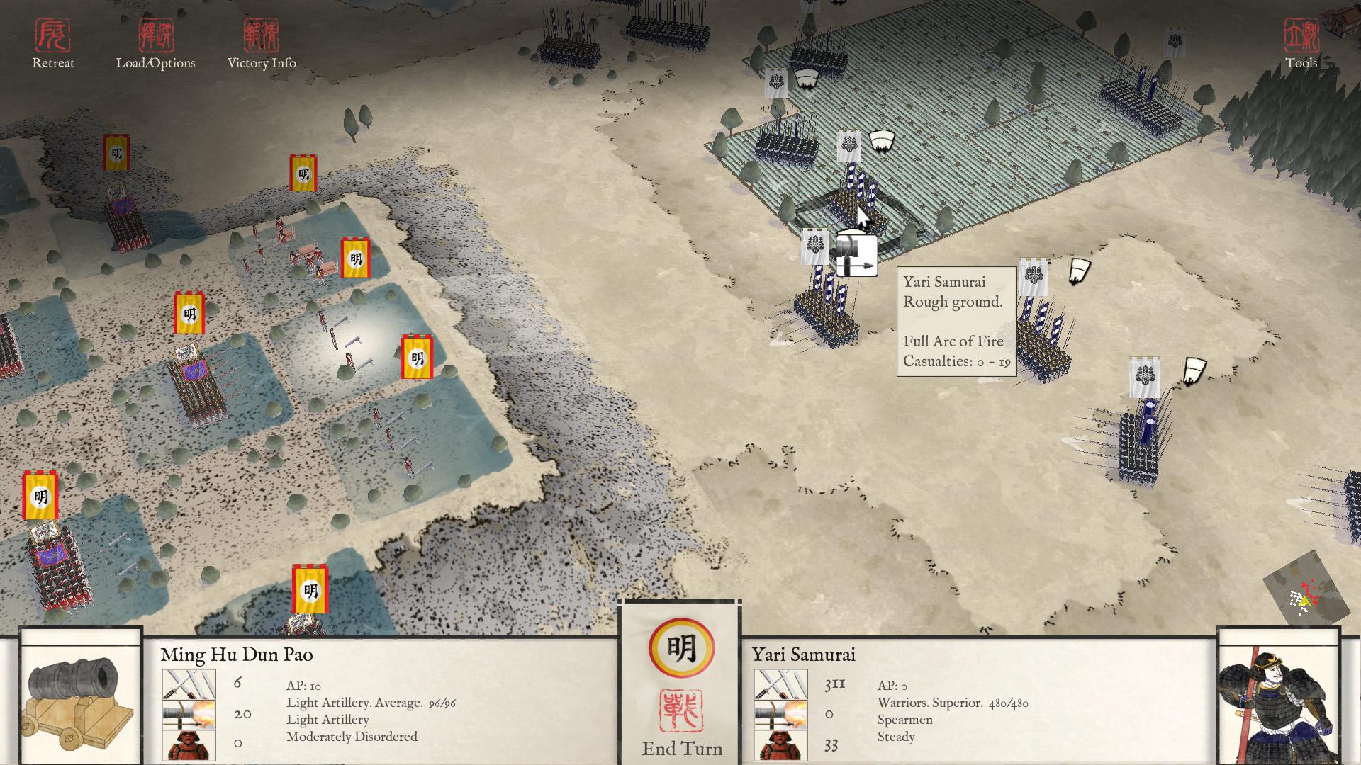 Sengoku Jidai Shadow of the Shogun Review Screenshot 1
