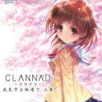 CLANNAD Side Stories Review