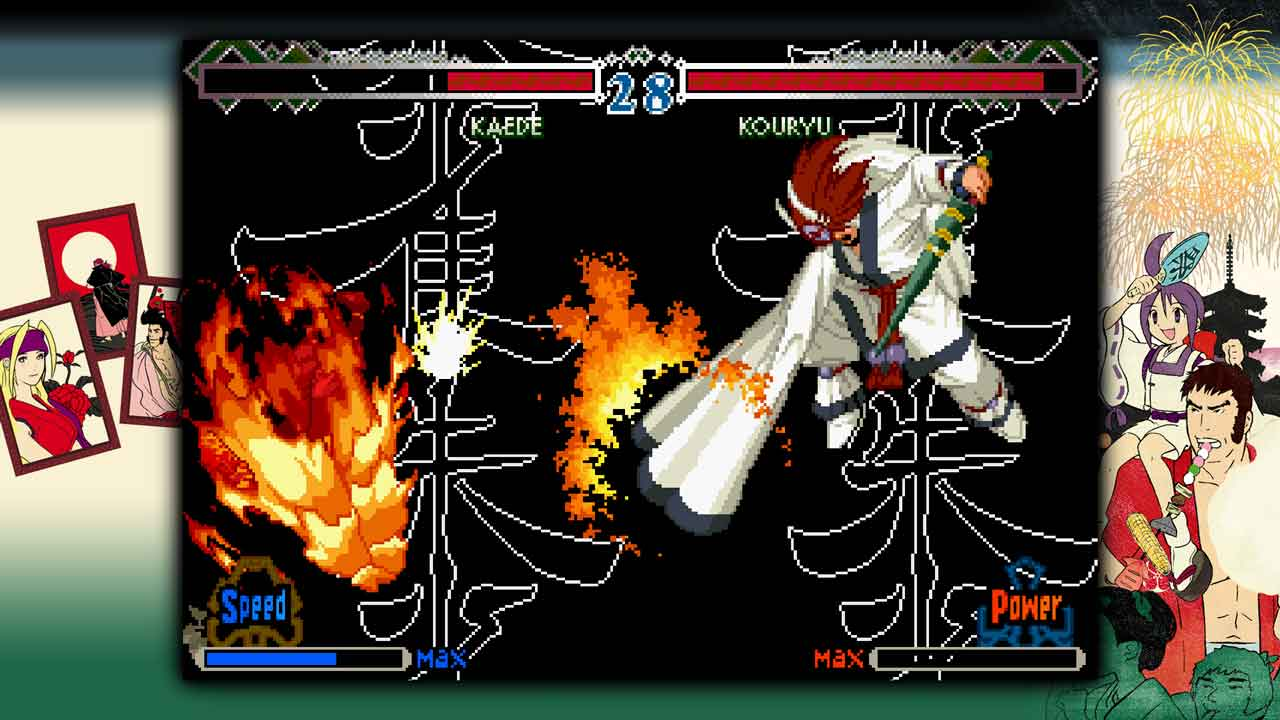 THE LAST BLADE 2 Review Screenshot 1