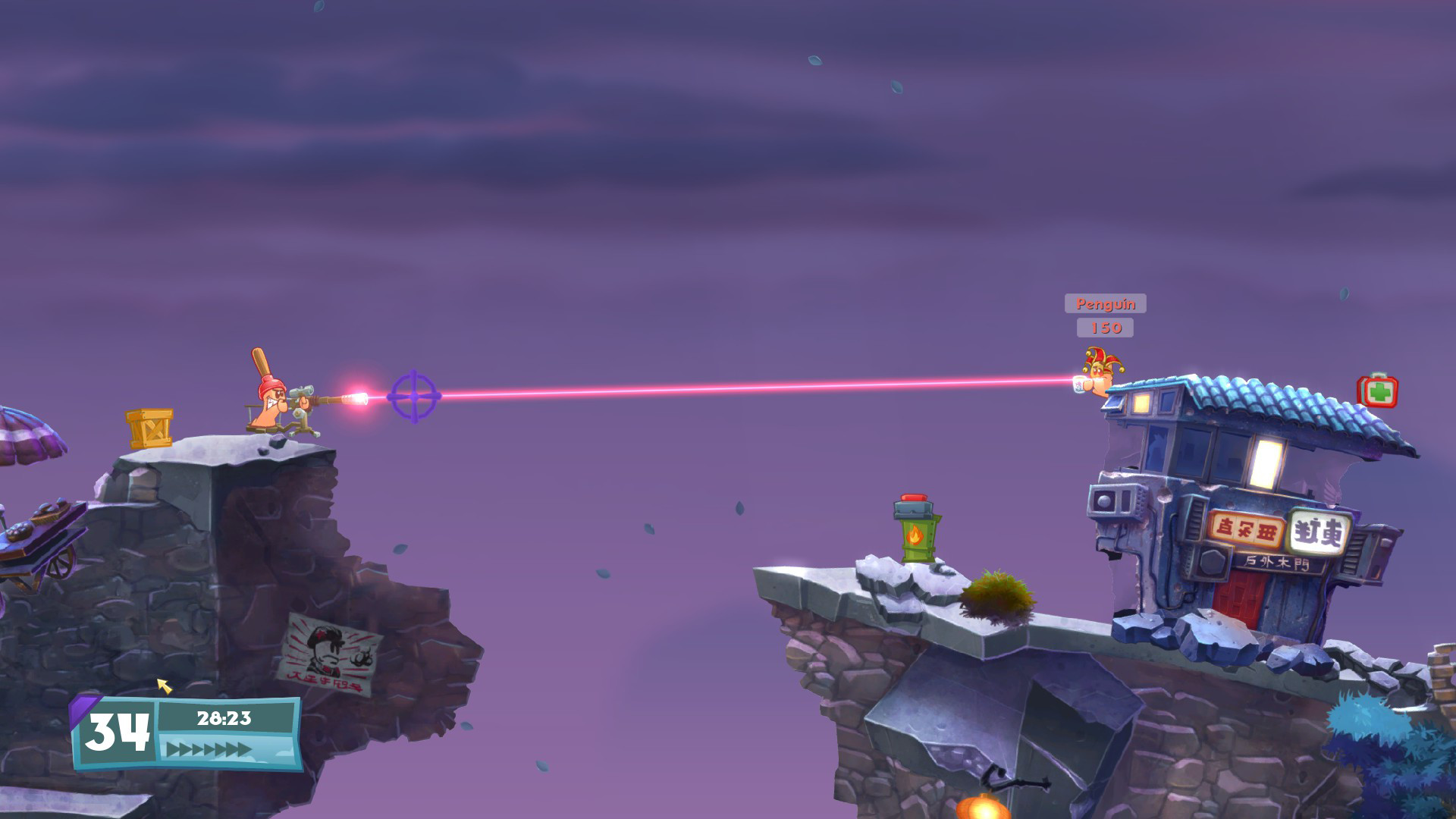 Worms W.M.D Review Screenshot 1