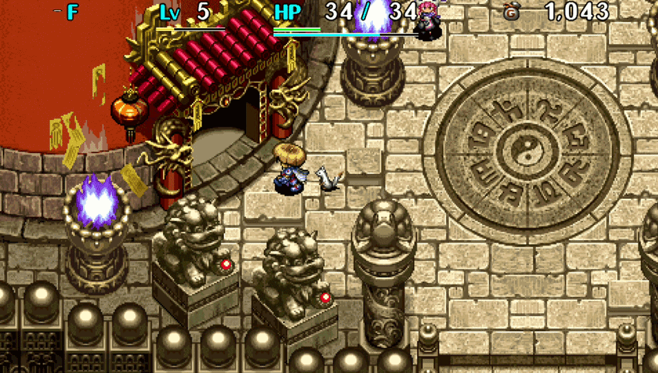Shiren The Wanderer The Tower of Fortune and the Dice of Fate Review Screenshot 1