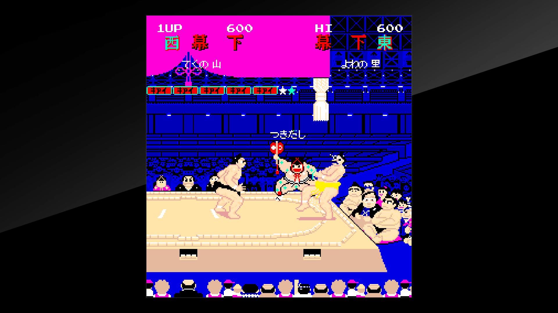 arcade-archives-shusse-ozumo-review-screenshot-2