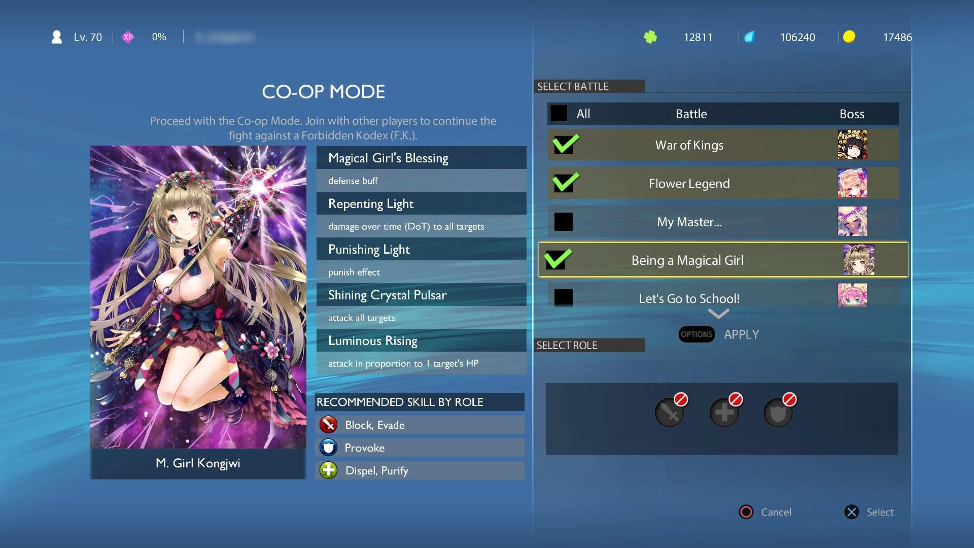 qurare-magic-library-review-screenshot-3