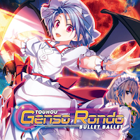 Touhou Genso Rondo Bullet Ballet Review