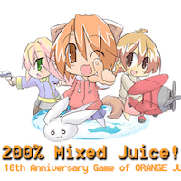 200-mixed-juice-review