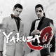 yakuza-0-ps4-review